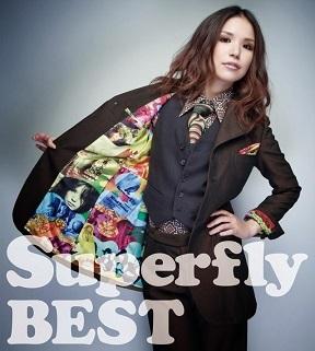 Superfly ベストアルバム ダウンロード 無料